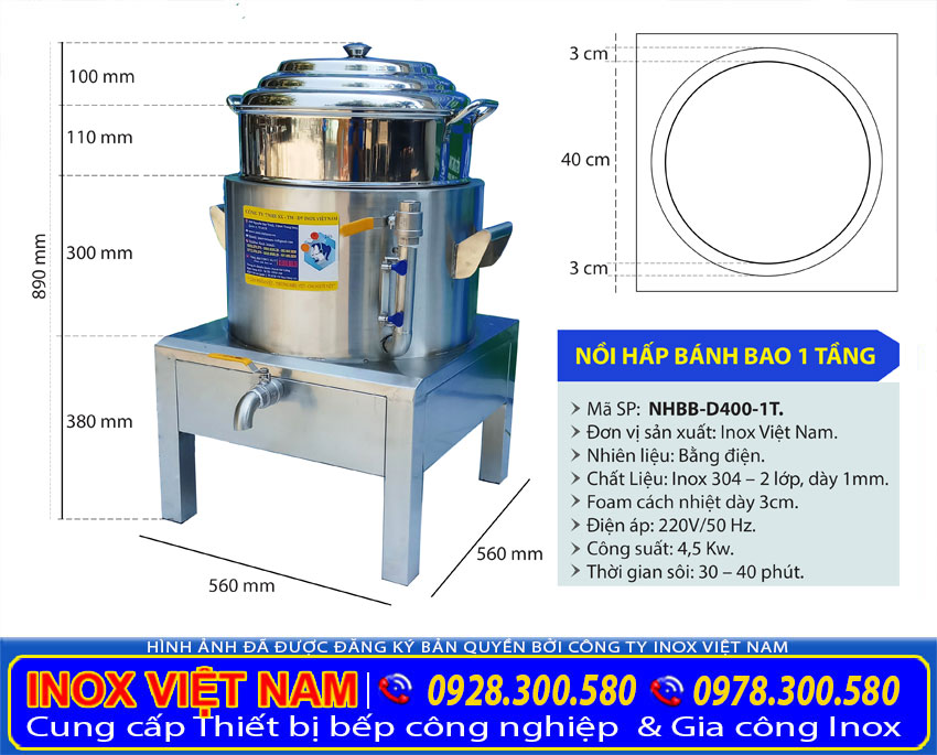 Kích thước nồi hấp bánh bao bằng điện size D400 loại 1 tầng sản phẩm uy tín chất lượng, là sản phẩm nồi inox hấp bánh bao bằng điện được nhiều khách hàng tin chọn tại xưởng sản xuất Inox Việt Nam.