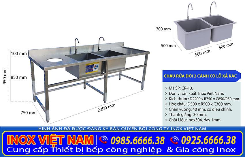 Chậu rửa inox công nghiệp giá bao nhiêu hãy liên hệ về Inox Việt Nam tư vấn báo giá chậu rửa công nghiệp hoặc sản xuất chậu rửa inox theo yêu cầu.