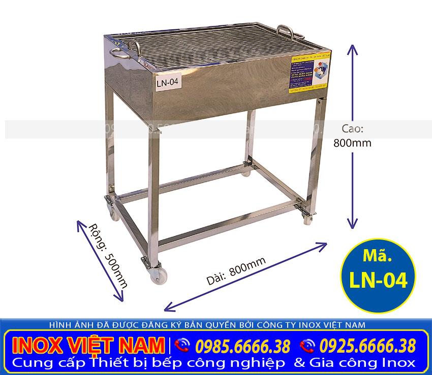 Lò nướng than BBQ inox giá tốt. Được Inox Việt Nam sản xuất.