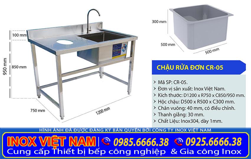 Thông số kỹ thuật chậu rửa đơn công nghiệp đơn cánh trái có lỗ xã rác. Liên hệ Inox Việt Nam sản xuất chậu rửa inox công nghiệp theo đơn đặt hàng