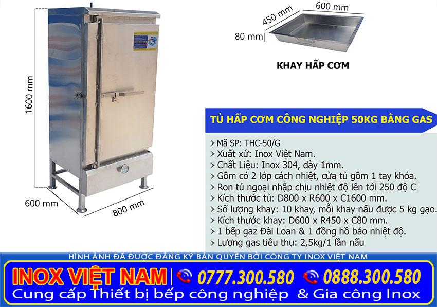 Địa chỉ bán Tủ hấp cơm 50kg sử dụng gas, tủ nấu cơm bằng gas loại 50 kg gạo Inox Việt Nam là đơn vị sản xuất tủ nấu cơm công nghiệp uy tín tại TP HCM.
