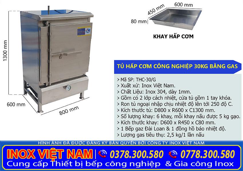 Địa chỉ mua tủ hấp cơm công nghiệp 30 kg gạo bằng gas. Liên hệ Inox Việt Nam ngay.