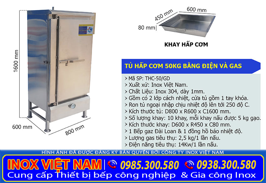 Tủ nấu cơm công nghiệp 50 kg bằng điện và gas, tủ hấp cơm công nghiệp giá tốt tại Inox Việt Nam.