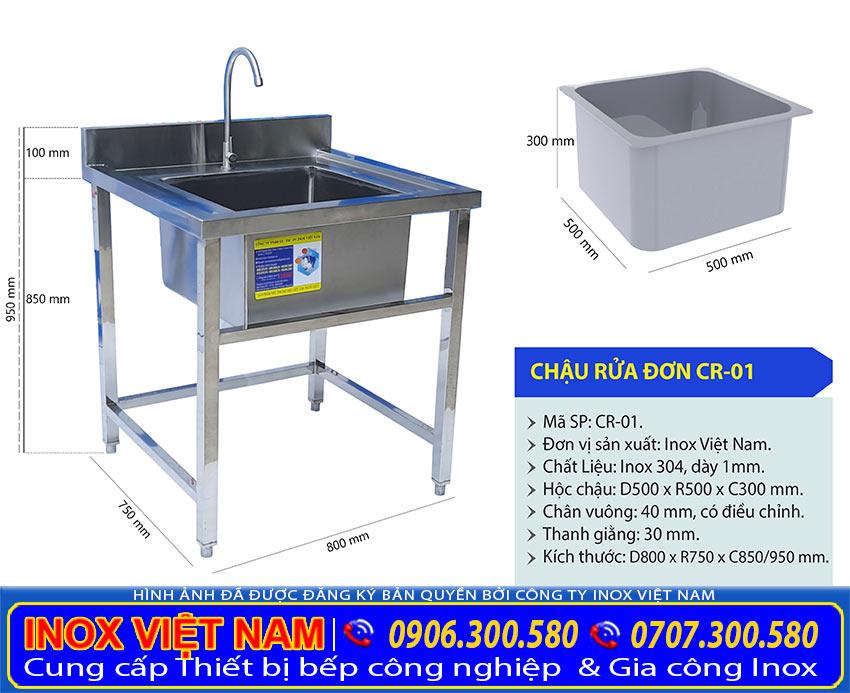 Địa chỉ mua chậu rửa inox 304 công nghiệp tại tp hcm uy tín, sản phẩm chậu rửa inox công nghiệp do chúng tôi Inox Việt Nam sản xuất.