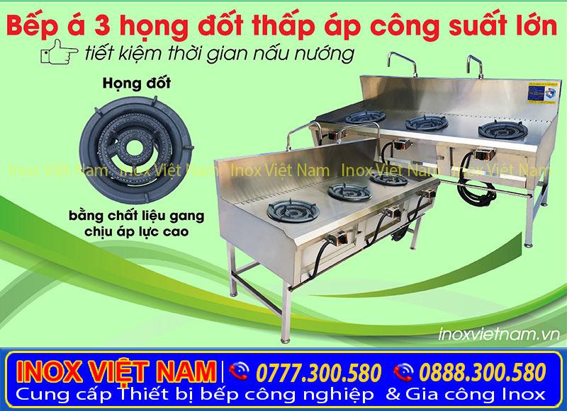 Bếp á công nghiệp thấp á 3 họng đốt tại IVN sản phẩm bếp á công nghiệp tại xưởng của chúng tôi sản xuất.