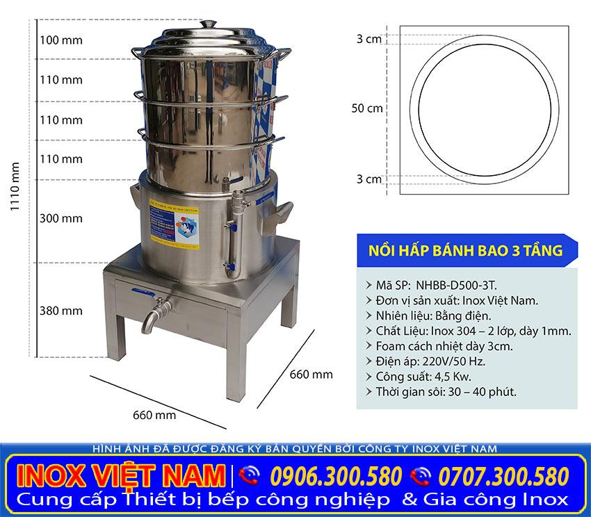 Kích  thước nồi điện hấp bánh bao công nghiệp 3 tầng size cỡ lớn D500mm do đơn vị Inox Việt Nam sản xuất.
