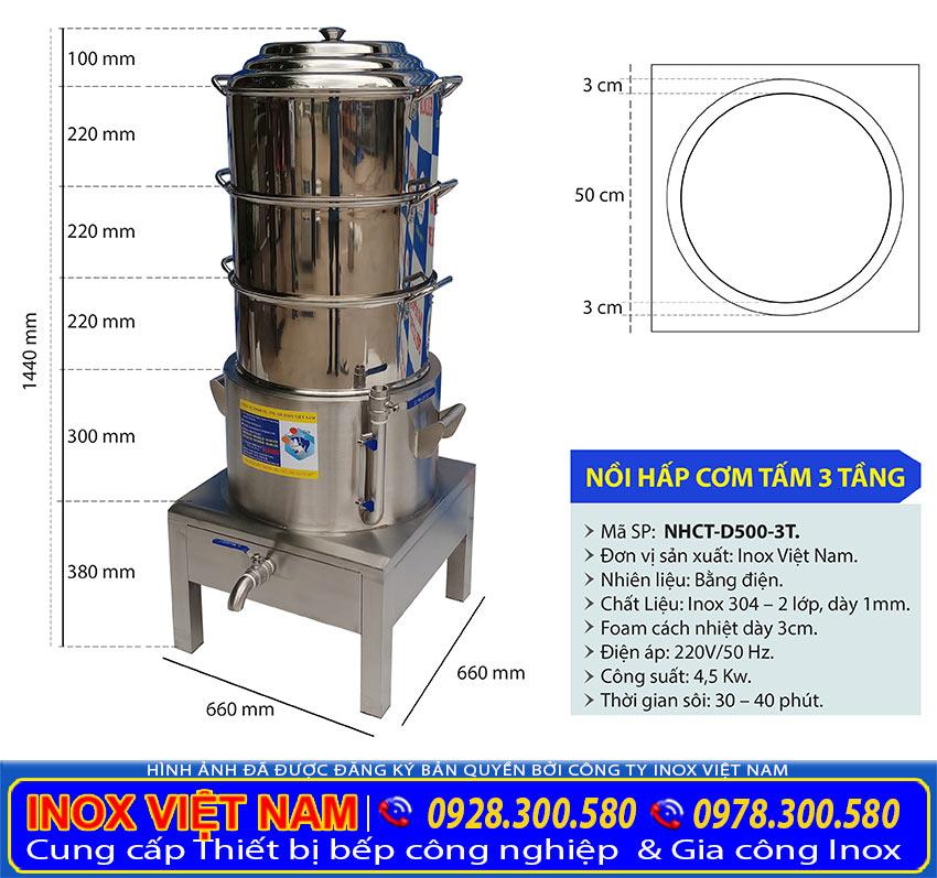 Kích thước nồi hấp cơm tấm bằng điện có 3 xửng hấp size D500mm hấp cách thủy biến điện năng thành nhiệt năng.