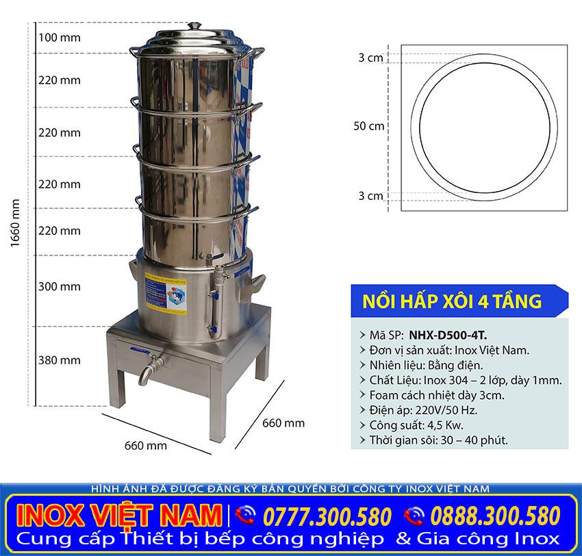 Địa chỉ mua nồi hấp xôi công nghiệp bằng điện loại 4 tầng size D500 giá xưởng IVN của chúng tôi.