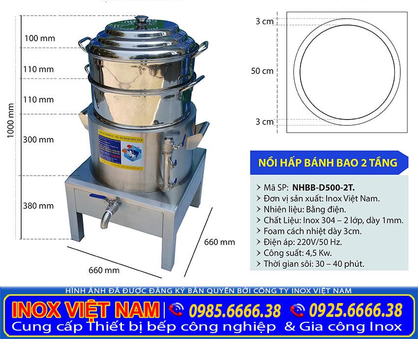 Xửng hấp bánh bao cách thủy công nghiệp bằng điện, nồi hấp bánh bao công nghiệp bằng điện size cỡ lớn D 500 mm