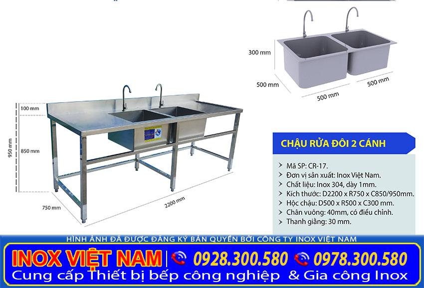 Chậu rửa công nghiệp 2 hộc 2 cánh thuộc chậu rửa inox công nghiệp, bồn rửa inox công nghiệp tại xưởng sản xuất Inox Việt Nam.