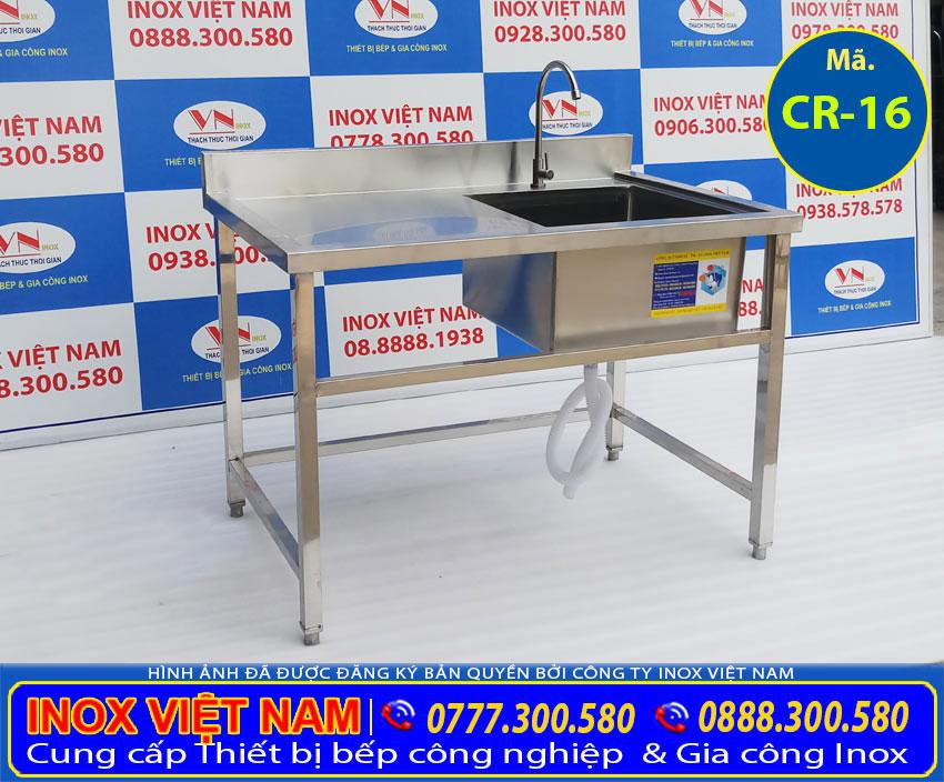 Sản phẩm chậu rửa inox đơn công nghiệp cánh trái được nhà sản xuất Inox Việt Nam thiết kế gia công thuộc mục chậu rửa inox công nghiệp đầy tiện ích chắc chắn an toàn.