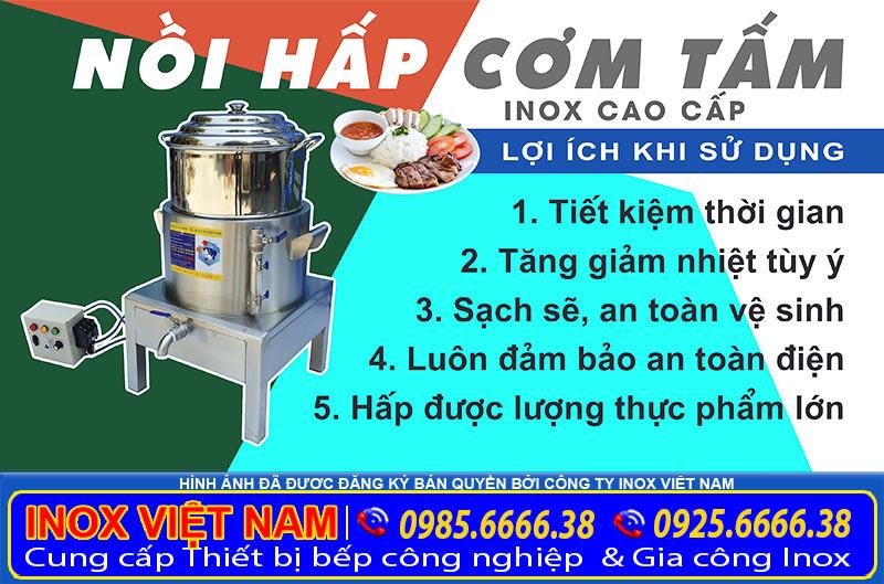 Giá nồi hấp cơm tấm công nghiệp bằng điện, nồi hấp cơm tấm có xửng hấp cách thủy công nghiệp giá tốt tại xưởng Inox Việt Nam.