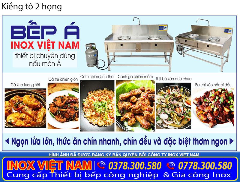 Thiết bị bếp công nghiệp mẫu bếp công nghiệp kiềng tô 2 họng đốt tại xưởng Inox Việt Nam chúng tôi.