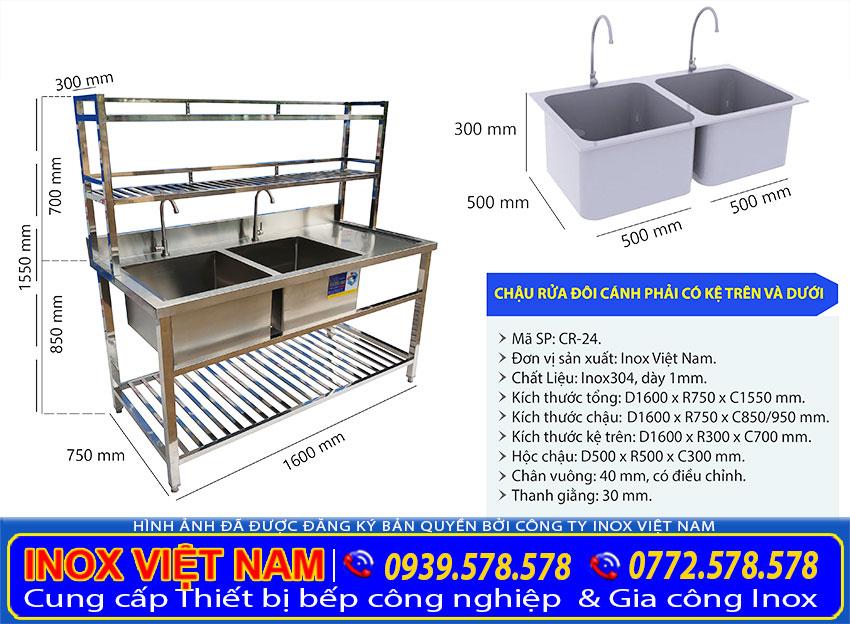 Kích thước bồn rửa chén 2 ngăn lớn inox 304, chậu rửa inox công nghiệp tích hợp kệ trên và kệ dưới được sử dụng nhiều hiện nay.