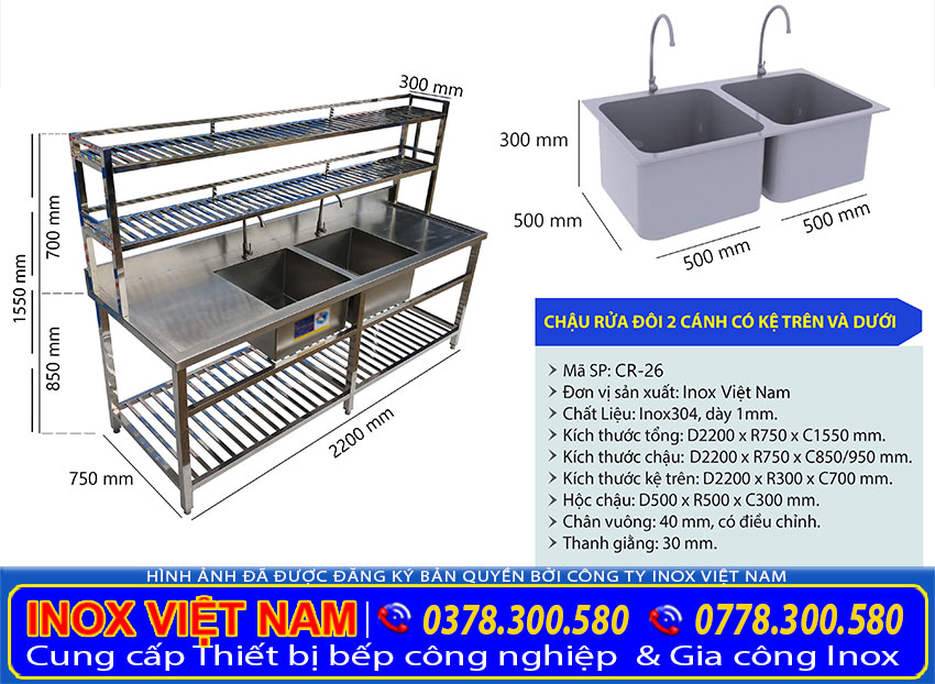 Kích thước bồn rửa inox công nghiệp, sản phẩm chậu rửa inox công nghiệp giá tốt tại Inox Việt Nam.