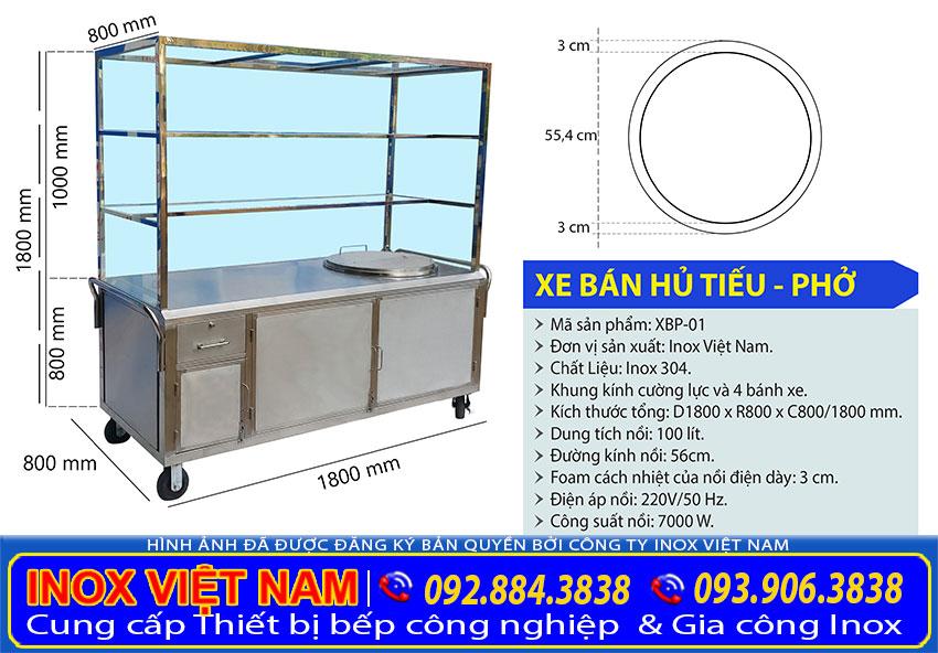 Xe đẩy bán phở xe bán hủ tiếu inox tích hợp nồi nấu phở bằng điện giá tốt tại xưởng sản xuất Inox Việt Nam chúng tôi.