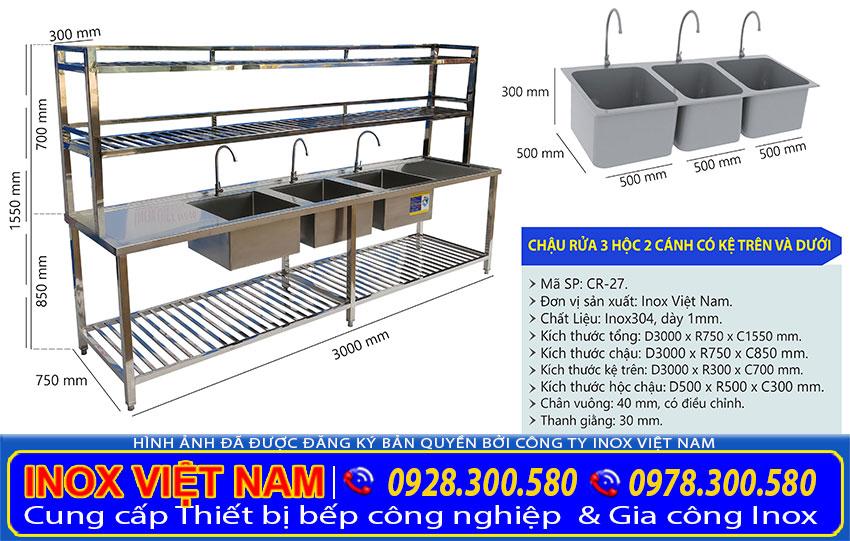 Báo giá chậu rửa công nghiệp 3 ngăn lớn inox 304, chậu rửa công nghiệp cho nhà hàng bếp công nghiệp.